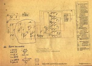 Документация по микрокалькуляторам. S_10010
