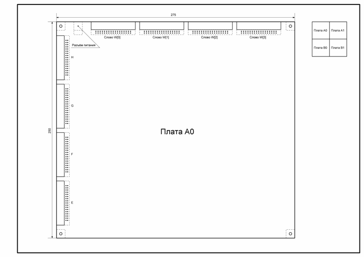 AHMB-1. Личная тех. тема. Sch_ha10