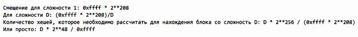 Алгоритм SHA-256 и др., хеш (hash), хеширование, майнинг. Sha-2521