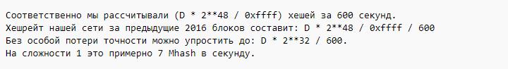 Алгоритм SHA-256 и др., хеш (hash), хеширование, майнинг. Sha-2522