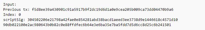 Алгоритм SHA-256 и др., хеш (hash), хеширование, майнинг. Sha-2525