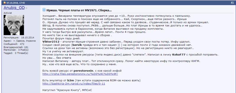 Новости!!! Z11110