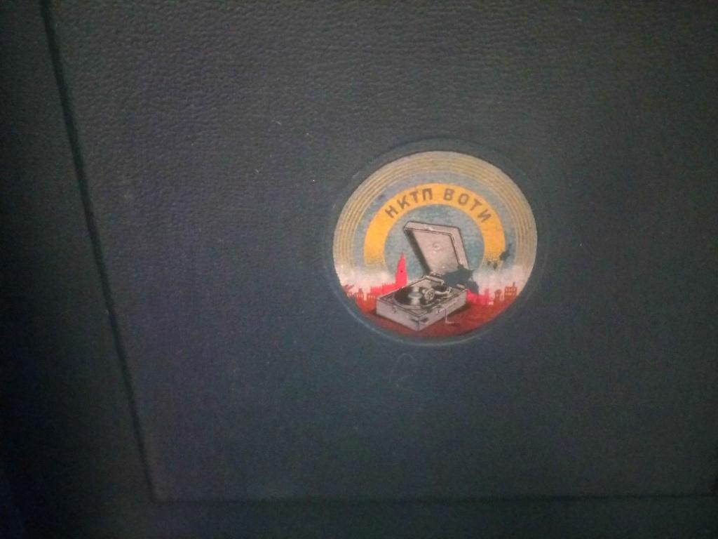 патефон - Мое первое приобретение: патефон НКТП ВОТИ Dsc_0218