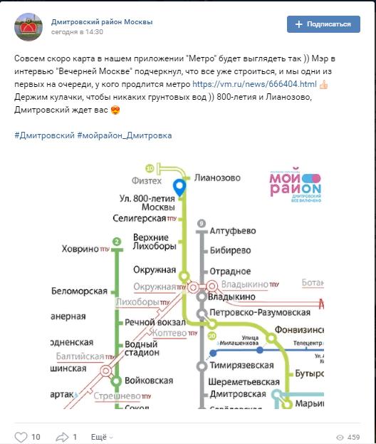 """Всё о метро в относительной близости от ЖК """"Летний сад"""" - действующие, строящиеся и проектируемые станции - Страница 13 B6kjyi10"""