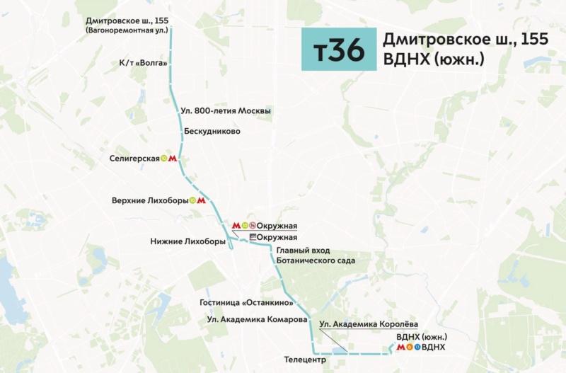 """Существующие и перспективные маршруты близ ЖК """"Летний сад"""" Cnxwq610"""