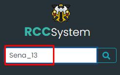 [RCC System] 02 - Como conferir um policial Screen25