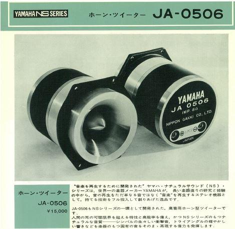 Yamaha NS20 y NS30 - Página 2 Tweet10