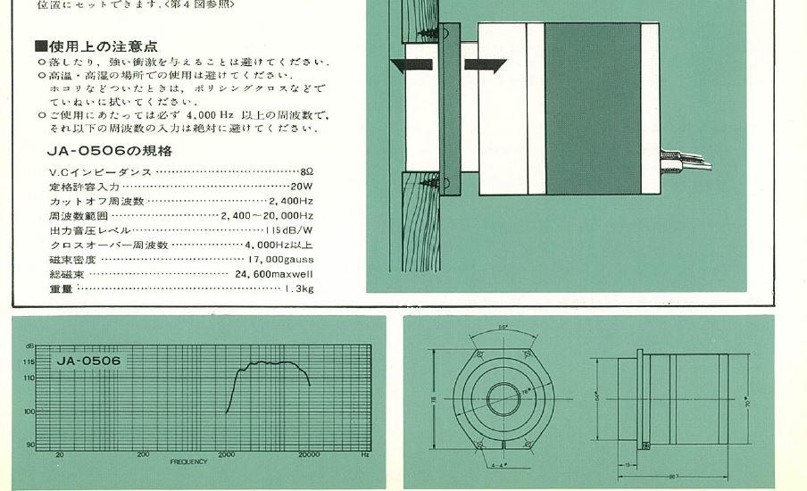 Yamaha NS20 y NS30 - Página 3 Tweet_12