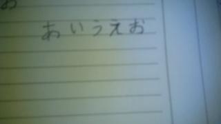*CLASE 1* Tipos de escritura del japonés (puedes ganar PS) - Página 3 Img_2014