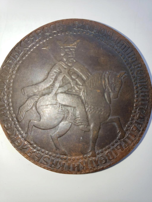 Medio Rublo acuñado en cobre. Alexei Mikhailovich. 1.654. Réplica. Fullsi10