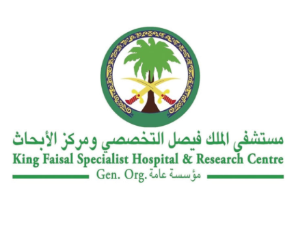 وظائف لحملة الكفاءة في مستشفى الملك فيصل التخصصي ومركز الأبحاث في الرياض وجدة 10103