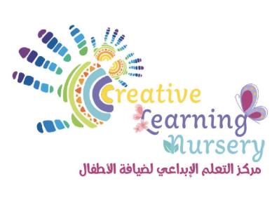 9 وظائف نسائية تعليمية بدوام جزئي في مركز التعلم الإبداعي لضيافة الأطفال 10121