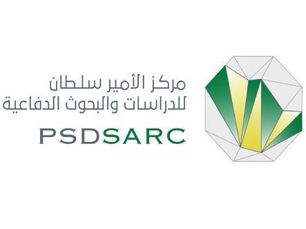 مركز الأمير سلطان للدراسات والبحوث الدفاعية يعلن عن وظائف إدارية للرجال والنساء 10132