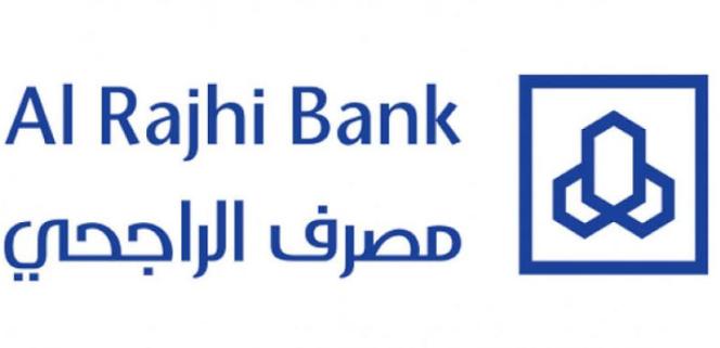 مصرف الراجحي: وظائف نسائية في مجال المبيعات في عدة مدن سعودية 1016
