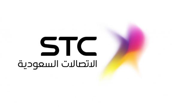 شركة الاتصالات السعودية STC: وظائف إدارية شاغرة لحديثي التخرج 1017