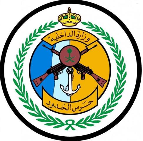 60 وظيفة إدارية ومتنوعة جديدة في المديرية العامة لحرس الحدود 10170