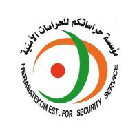 88 وظيفة إدرية وهندسية وفنية وأمنية في مؤسسة حراستكم للحراسات الأمنية 10172
