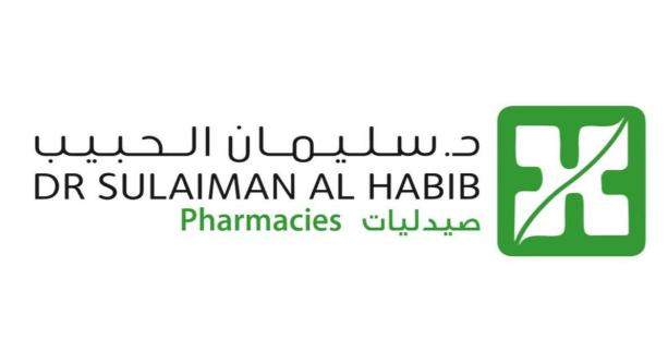 صيدليات الدكتور سليمان الحبيب: توفر وظائف شاغرة في عدة مدن سعودية 1018