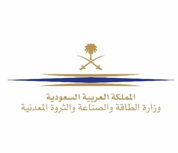 وظائف تقنية للرجال والنساء في وزارة الطاقة 10194