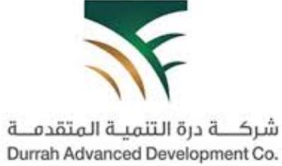 3 وظائف لحملة الثانوية في شركة درة التنمية المتقدمة 10209