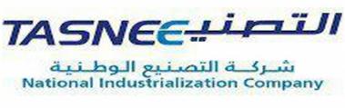 وظائف إدارية وهندسية وفنية للرجال والنساء في شركة التصنيع الوطنية 10212