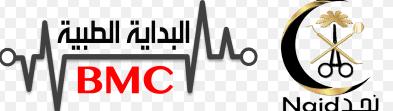 تعلن شركة بداية نجد الطبية عن وظائف إدارية للرجال والنساء 10213