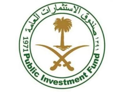 وظائف إدارية جديدة يعلن عنها صندوق الاستثمارات العامة 10216