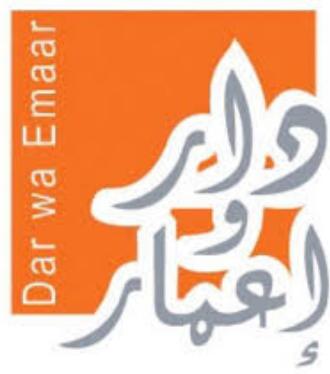 وظائف إدارية وتسويقية للرجال والنساء في شركة دار وإعمار للتطوير العقاري 10224