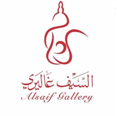 شركة السيف جاليري Alsaif Gallery توفر وظائف فنية جديدة 10229