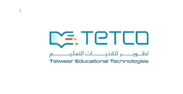 وظائف إدارية مالية للنساء والرجال في شركة تطوير تقنيات التعليم في الرياض 10231