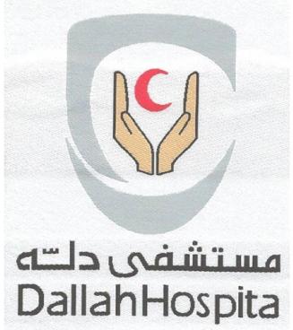 وظائف إدارية شاغرة لحديثي التخرج في مستشفى دله في الرياض 1033