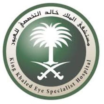 وظائف إدارية شاغرة لحملة الشهادة المتوسطة في مستشفى الملك خالد التخصصي للعيون 1056