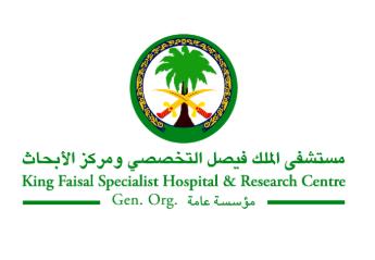 وظائف شاغرة للحاصلين على الثانوية العامة وما فوق في مستشفى الملك فيصل التخصصي 1071
