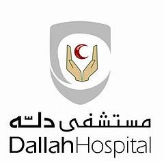 وظائف إدارية في مجال الموارد البشرية في مستشفى دله 1084