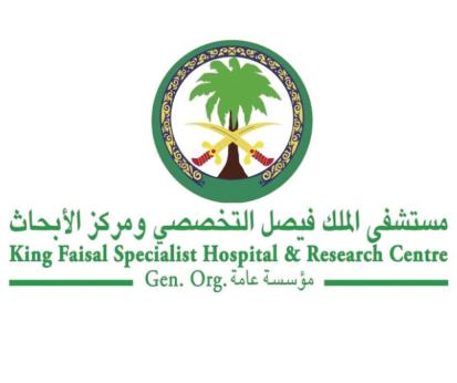 وظائف لحملة الثانوية العامة وما فوق في مستشفى الملك فيصل التخصصي ومركز الأبحاث 1086