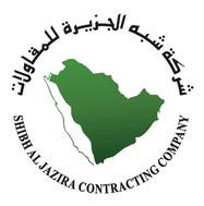 وظائف إدارية للرجال والنساء في شركة شبه الجزيرة للمقاولات 11