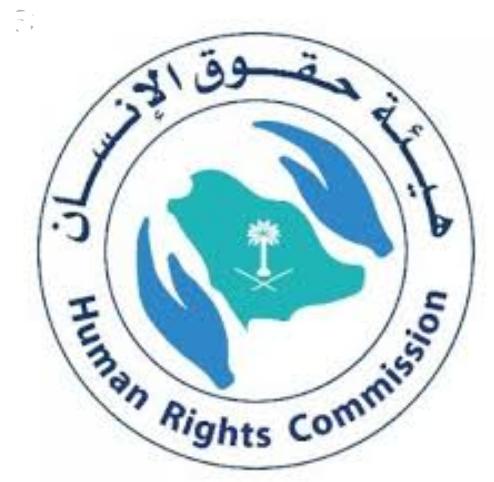كمبيوتر_تقنية_معلومات - وظائف تقنية جديدة للرجال والنساء في هيئة حقوق الإنسان  11002