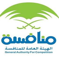 7 وظائف إدارية وسكرتارية وتقنية في الهيئة العامة للمنافسة 11021