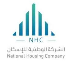 7 وظائف إدارية وهندسية وتصميم في الشركة الوطنية للإسكان 11023