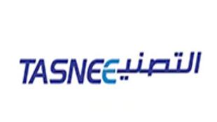 وظائف إدارية جديدة للرجال والنساء في شركة التصنيع الوطنية 11024
