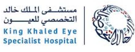 3 وظائف تعليمية ورياضية في مستشفى الملك خالد التخصصي للعيون 11029
