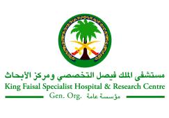 وظائف إدارية وصحية في مستشفى الملك فيصل التخصصي 11032