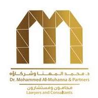 وظائف قانونية للرجال والنساء براتب 10000 في شركة الدكتور محمد المهنا وشركها 11034