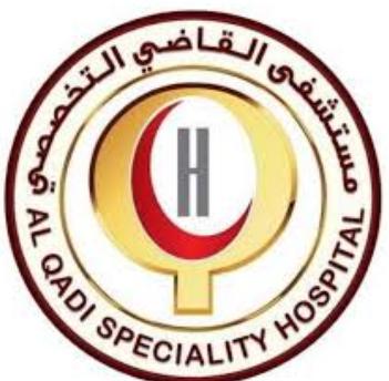 4 وظائف إدارية للرجال والنساء في مستشفى القاضي التخصصي 11039