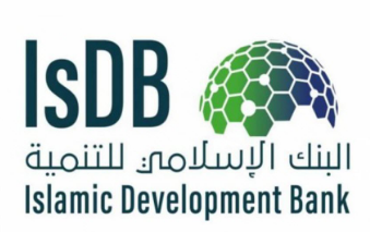 البنك الإسلامي للتنمية يعلن عن توفر وظائف إدارية جديدة 11044