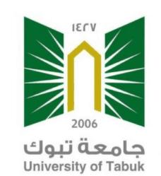 10 دورات تدريبية مجانية تعلن عنها جامعة تبوك 11046