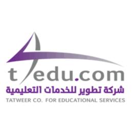 وظائف إدارية جديدة للرجال والنساء في شركة تطوير للخدمات التعليمية 11054