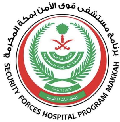 7 وظائف جديدة للرجال والنساء في مستشفى قوى الأمن 11055