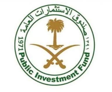 صندوق الاستثمارات العامة يوفر وظائف إدارية جديدة للرجال والنساء 11059