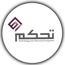 وظائف إدارية جديدة في الشركة السعودية للتحكم التقني والأمني الشاملة 11060